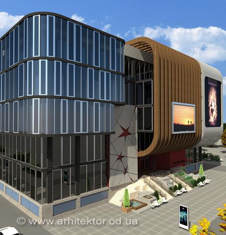 Предпроектное предложение по реконструкции кинотеатра Звездный в Одессе - Портфолио