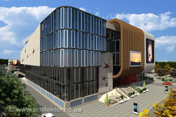 Предпроектное предложение по реконструкции кинотеатра Звездный в Одессе - Описание
