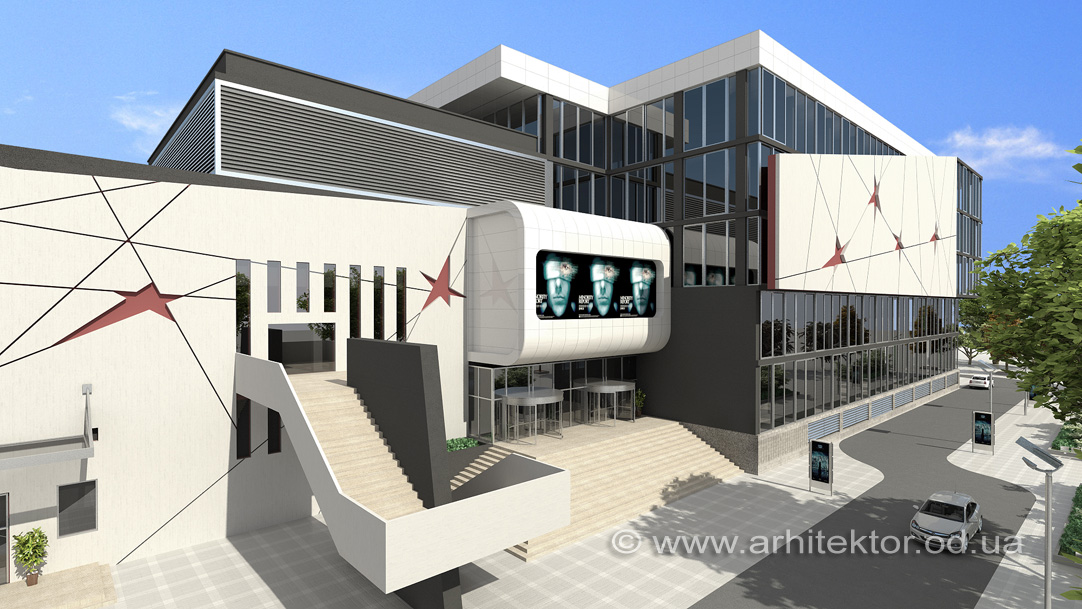 Эскизный проект реконструкции кинотеатра «Звездный» г. Одессе